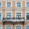 The fringe of icicles. St.Petersburg — Stockfoto