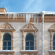 The fringe of icicles. St.Petersburg — Stock Photo