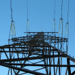 Stock Photo: Electric power line