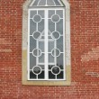 Window of the Admiralty — Stock Photo