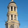 belltower vladimir cathedral. st. peters — Stock Photo