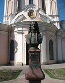 Bust Fedor Golovin. St.Petersburg — Stock Photo