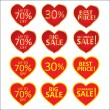 Stock Vector: Heart sale