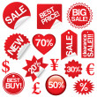 Vector de stock : Vector set of sale icons