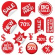 Vector set of sale icons — Stock Vector