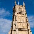 Stock Photo: Church in oxford