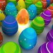 Stock Photo: Colorful Easter Eggs