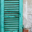 Stock Photo: Green shutter