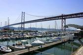 Suspension Bridge — Stock Photo