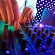 Mixer in nightclub — Foto Stock