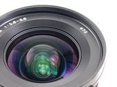 Lens of camera — Stock Photo