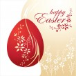 Royalty-Free Stock Vector Image: Elegant Easter egg