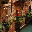 Stock Photo: Romantic building in Venice
