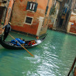 Stock Photo: Gondola ride in Venice, Italy