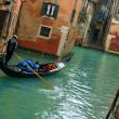Gondola ride in Venice, Italy — Stock Photo