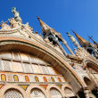 St. Mark's Basilica detail, Venice — Foto Stock