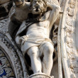 St. Mark's Basilica detail, Venice — Stock Photo