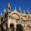 St. Mark's Basilica, Venice — Stock Photo