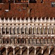 San Marco square in Venice — Stock Photo
