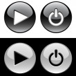 Black and white ring buttons — Stock Vector