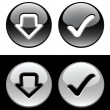 Black and white ring buttons — Stock Vector #2556697