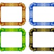 Frames - Stock Vector