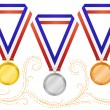 Medals — Stock Vector #2615583