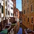 One of channels in Venice, — Stock Photo #2173585
