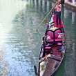 Gondola and the gondolier — Photo