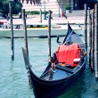 Stock Photo: Gondola