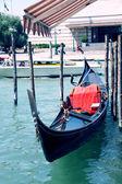 Gondola — Photo