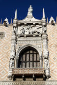 Facade of Doge palace — Stock Photo