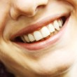 Woman teeth — Stock Photo #2217300