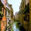Gondoland gondolier — Stock Photo #2218981