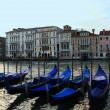 The Grand Canal in Venice, Italy — Stock Photo #2219154