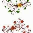 Royalty-Free Stock Vector Image: Decorative floral elements