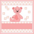Stock Vector: Cartoon funny bear. Pink.
