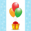 Gift with balloons. — Stock Vector
