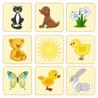 Set baby elements. Baby animals. — Stock Vector