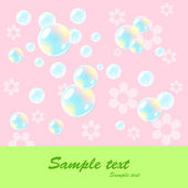 Cheerful babies card. — Stock Vector