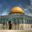 Dome of the Rock — Stock Photo #2215220