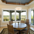 Dining room — Stockfoto #2236166