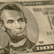 Stock Photo: Honest Abe