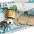 Money locked on lock — Stock Photo #2134363