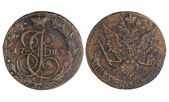 Ancient coin of imperial Russia — Stock Photo