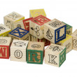 Wooden blocks — 图库照片