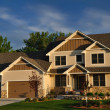 Suburban Executive Home — Stockfoto