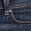 Denim 3 — Stock Photo