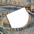 Denim Pocket with notecard 2 — Stock Photo