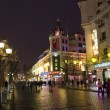 Stock Photo: Street of night city